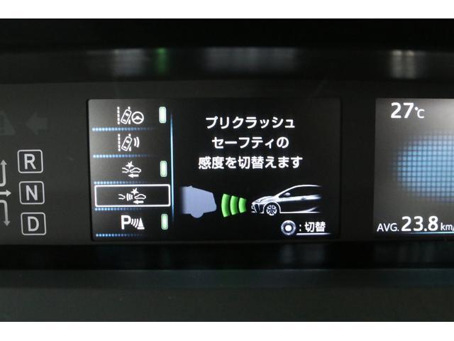 A パノラミックビューモニター 純正9型SDナビ ドライブレコーダー レーダークルーズコントロール パワーシート プリクラッシュセーフティ LEDヘッドランプ ブラインドスポットモニター(15枚目)