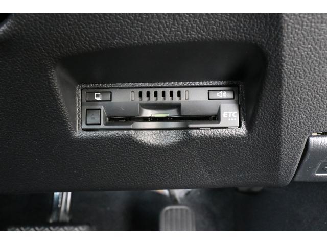 A パノラミックビューモニター 純正9型SDナビ ドライブレコーダー レーダークルーズコントロール パワーシート プリクラッシュセーフティ LEDヘッドランプ ブラインドスポットモニター(33枚目)