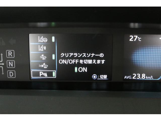 A パノラミックビューモニター 純正9型SDナビ ドライブレコーダー レーダークルーズコントロール パワーシート プリクラッシュセーフティ LEDヘッドランプ ブラインドスポットモニター(36枚目)