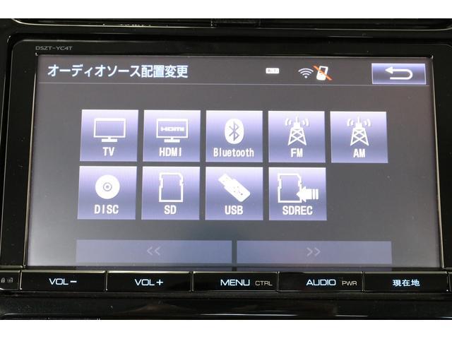 Aツーリングセレクション プリウス専用純正9型SDナビ セーフティセンスP インテリジェントクリアランスソナー レーダークルーズコントロール ヘッドアップディスプレイ HDMI 置くだけ充電 全国1年保証付き(4枚目)