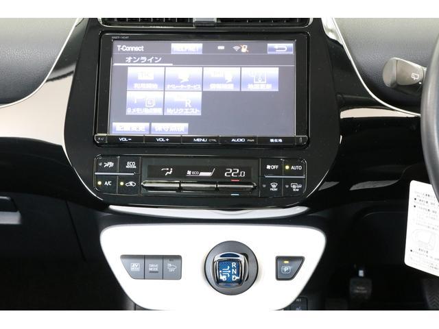 Aツーリングセレクション プリウス専用純正9型SDナビ セーフティセンスP インテリジェントクリアランスソナー レーダークルーズコントロール ヘッドアップディスプレイ HDMI 置くだけ充電 全国1年保証付き(12枚目)