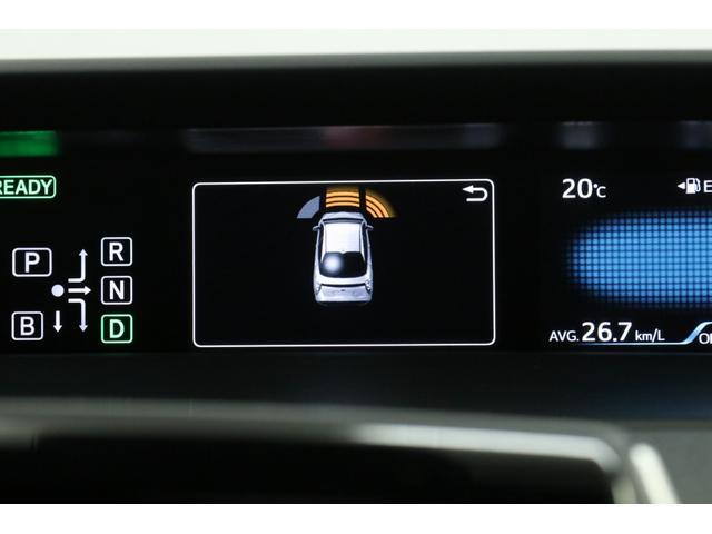 Aツーリングセレクション プリウス専用純正9型SDナビ セーフティセンスP インテリジェントクリアランスソナー レーダークルーズコントロール ヘッドアップディスプレイ HDMI 置くだけ充電 全国1年保証付き(14枚目)