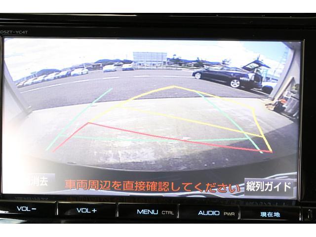 Aツーリングセレクション プリウス専用純正9型SDナビ セーフティセンスP インテリジェントクリアランスソナー レーダークルーズコントロール ヘッドアップディスプレイ HDMI 置くだけ充電 全国1年保証付き(15枚目)