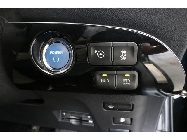Aツーリングセレクション プリウス専用純正9型SDナビ セーフティセンスP インテリジェントクリアランスソナー レーダークルーズコントロール ヘッドアップディスプレイ HDMI 置くだけ充電 全国1年保証付き(32枚目)