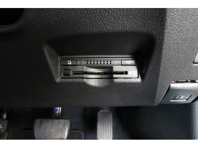 Aツーリングセレクション プリウス専用純正9型SDナビ セーフティセンスP インテリジェントクリアランスソナー レーダークルーズコントロール ヘッドアップディスプレイ HDMI 置くだけ充電 全国1年保証付き(33枚目)
