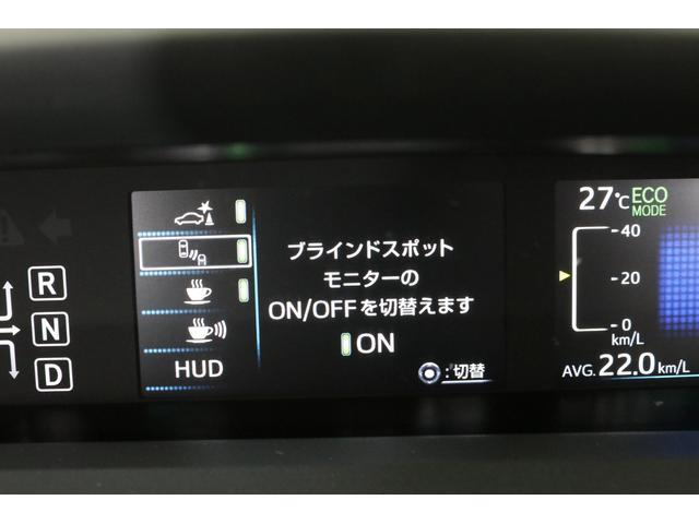 Aツーリングセレクション プリウス専用純正9型SDナビ セーフティセンスP インテリジェントクリアランスソナー レーダークルーズコントロール ヘッドアップディスプレイ HDMI 置くだけ充電 全国1年保証付き(35枚目)