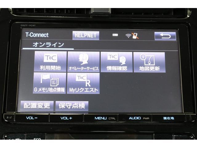 Aツーリングセレクション プリウス専用純正9型SDナビ セーフティセンスP インテリジェントクリアランスソナー レーダークルーズコントロール ヘッドアップディスプレイ HDMI 置くだけ充電 全国1年保証付き(36枚目)
