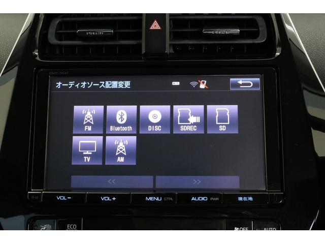 Sツーリングセレクション 純正9型フルセグSDナビ 全国1年保証付き セーフティセンスP LEDヘッドライト LEDフォグランプ 17インチアルミホイール 黒ソフトレザーシート シートヒーター オートライト(13枚目)
