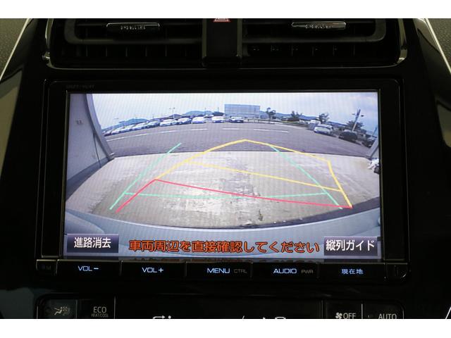 Sツーリングセレクション 純正9型フルセグSDナビ 全国1年保証付き セーフティセンスP LEDヘッドライト LEDフォグランプ 17インチアルミホイール 黒ソフトレザーシート シートヒーター オートライト(14枚目)
