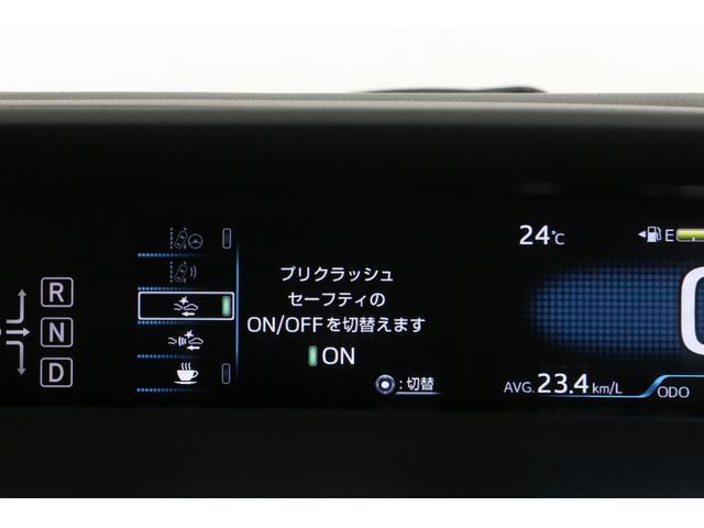 Sツーリングセレクション 純正9型フルセグSDナビ 全国1年保証付き セーフティセンスP LEDヘッドライト LEDフォグランプ 17インチアルミホイール 黒ソフトレザーシート シートヒーター オートライト(33枚目)