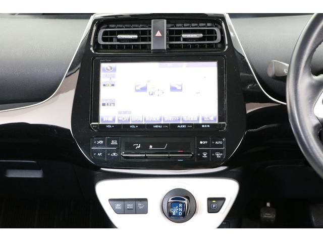 Aプレミアム ツーリングセレクション 全国1年保証 純正9インチSDナビ 専用17インチアルミ インテリジェントクリアランスソナー ヘッドアップディスプレイ レーダークルーズコントロール ブラインドスポットモニター 黒本革シート ETC(12枚目)