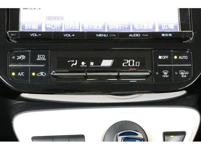 Aプレミアム ツーリングセレクション 全国1年保証 純正9インチSDナビ 専用17インチアルミ インテリジェントクリアランスソナー ヘッドアップディスプレイ レーダークルーズコントロール ブラインドスポットモニター 黒本革シート ETC(35枚目)
