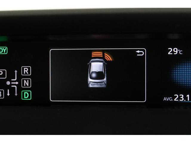Aプレミアム ツーリングセレクション 全国1年保証 純正9インチSDナビ 専用17インチアルミ インテリジェントクリアランスソナー ヘッドアップディスプレイ レーダークルーズコントロール ブラインドスポットモニター 黒本革シート ETC(38枚目)
