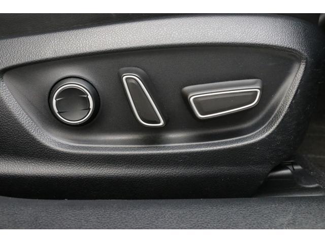 Aプレミアム ツーリングセレクション 全国1年保証 純正9インチSDナビ 専用17インチアルミ インテリジェントクリアランスソナー ヘッドアップディスプレイ レーダークルーズコントロール ブラインドスポットモニター 黒本革シート ETC(40枚目)