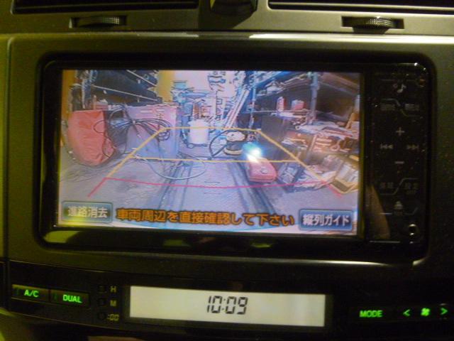 250G Lパッケージ タイミングチェーン ETC HID(16枚目)