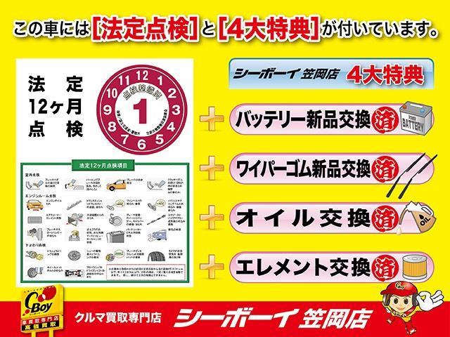 ベースグレード ユーザー買取車 本革シート フルセグTV(2枚目)