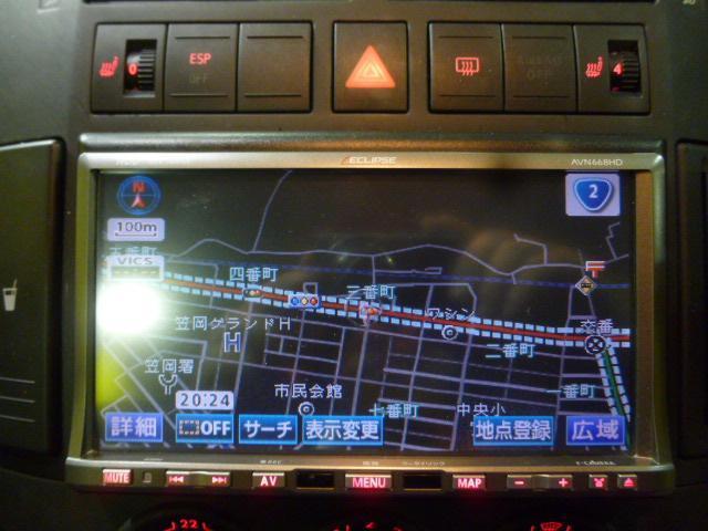 ベースグレード ユーザー買取車 本革シート フルセグTV(15枚目)