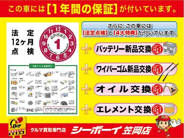 100G ユーザー買取 タイミングチェーン 電格ミラー(2枚目)