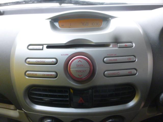 ブルームエディション タイミングチェーン 全国対応可1年保証 ワンオーナー オートエアコン パワーステアリング パワーウインドウ 純正CD ABS Wエアバッグ スマートキー 電動格納式ドアミラー フロアオートマ(15枚目)