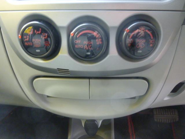 ブルームエディション タイミングチェーン 全国対応可1年保証 ワンオーナー オートエアコン パワーステアリング パワーウインドウ 純正CD ABS Wエアバッグ スマートキー 電動格納式ドアミラー フロアオートマ(16枚目)
