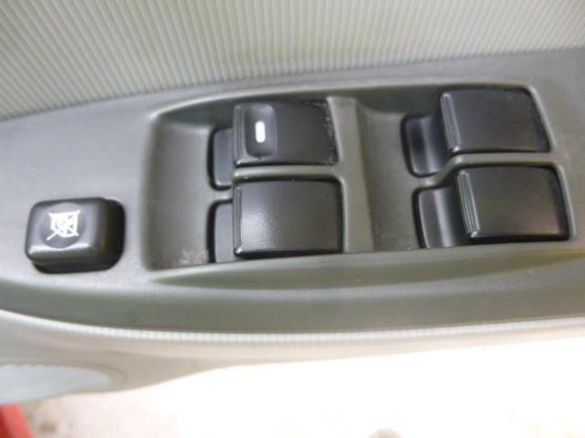 ブルームエディション タイミングチェーン 全国対応可1年保証 ワンオーナー オートエアコン パワーステアリング パワーウインドウ 純正CD ABS Wエアバッグ スマートキー 電動格納式ドアミラー フロアオートマ(19枚目)