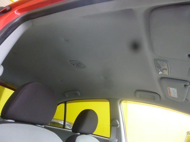 ブルームエディション タイミングチェーン 全国対応可1年保証 ワンオーナー オートエアコン パワーステアリング パワーウインドウ 純正CD ABS Wエアバッグ スマートキー 電動格納式ドアミラー フロアオートマ(22枚目)