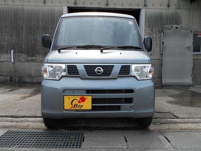 「日産」「NV100クリッパーバン」「軽自動車」「岡山県」の中古車2