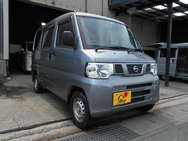 「日産」「NV100クリッパーバン」「軽自動車」「岡山県」の中古車3