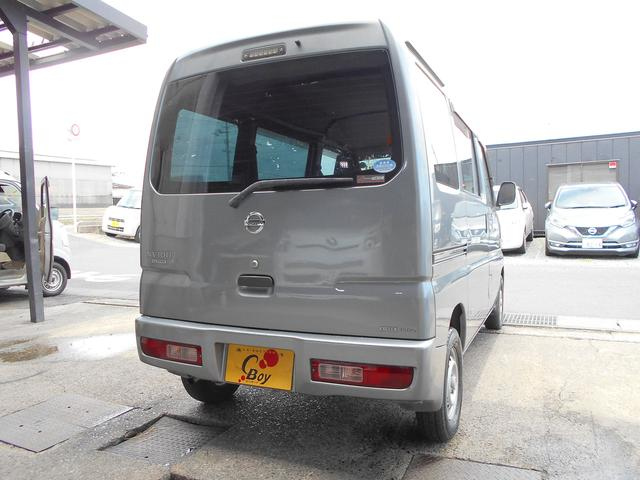 「日産」「NV100クリッパーバン」「軽自動車」「岡山県」の中古車5