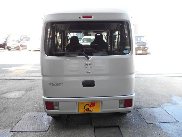 「マツダ」「スクラム」「軽自動車」「岡山県」の中古車6