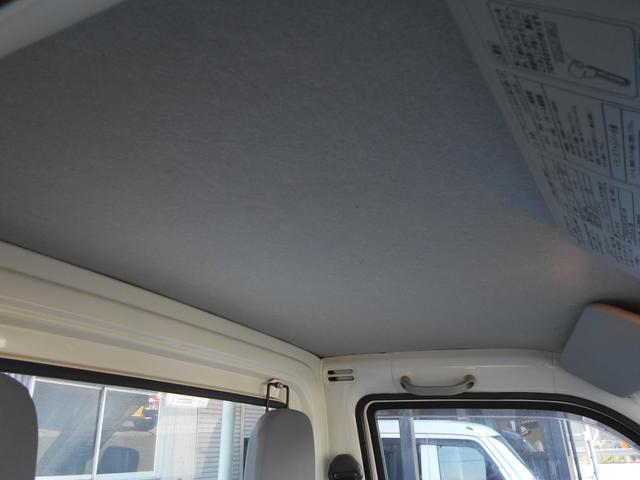 「スバル」「サンバートラック」「トラック」「岡山県」の中古車14