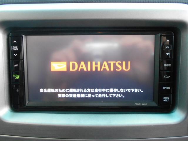 「ダイハツ」「ムーヴコンテ」「コンパクトカー」「岡山県」の中古車17