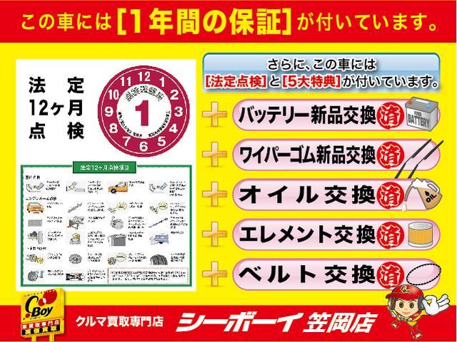 「ダイハツ」「ムーヴコンテ」「コンパクトカー」「岡山県」の中古車2