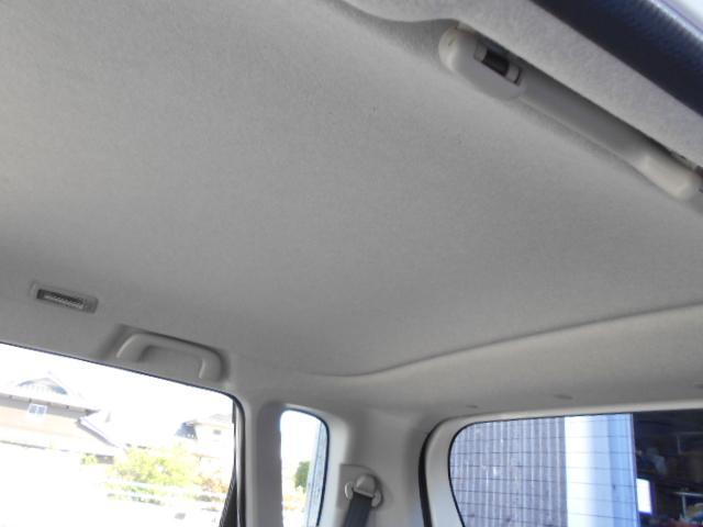 「ダイハツ」「ムーヴ」「コンパクトカー」「岡山県」の中古車11