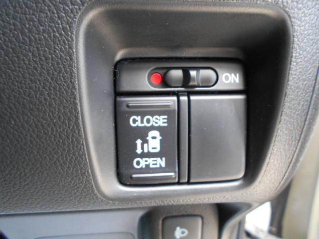 「ホンダ」「N-BOX」「コンパクトカー」「岡山県」の中古車18