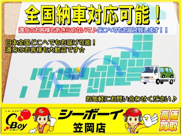 「ホンダ」「N-BOX」「コンパクトカー」「岡山県」の中古車25