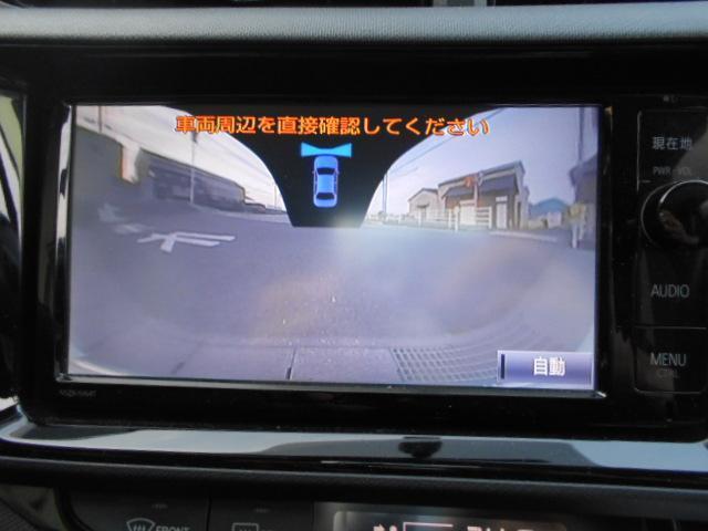 「トヨタ」「アクア」「コンパクトカー」「岡山県」の中古車18