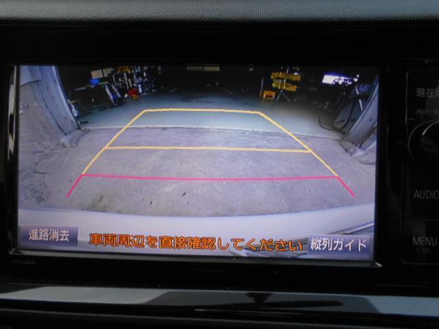 「トヨタ」「アクア」「コンパクトカー」「岡山県」の中古車19