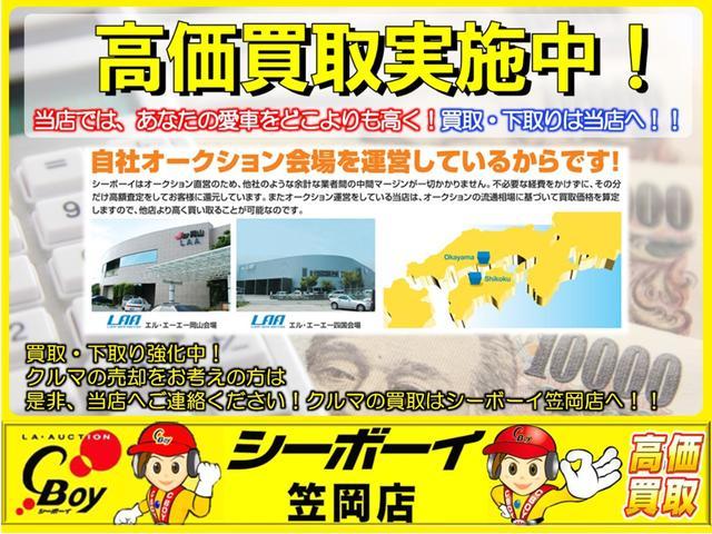 「トヨタ」「アクア」「コンパクトカー」「岡山県」の中古車36