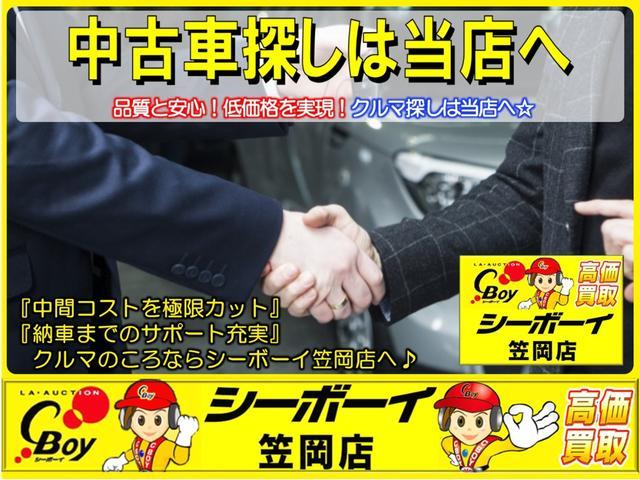 「トヨタ」「アクア」「コンパクトカー」「岡山県」の中古車39