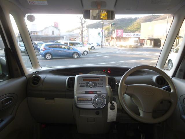 「ダイハツ」「タント」「コンパクトカー」「岡山県」の中古車14