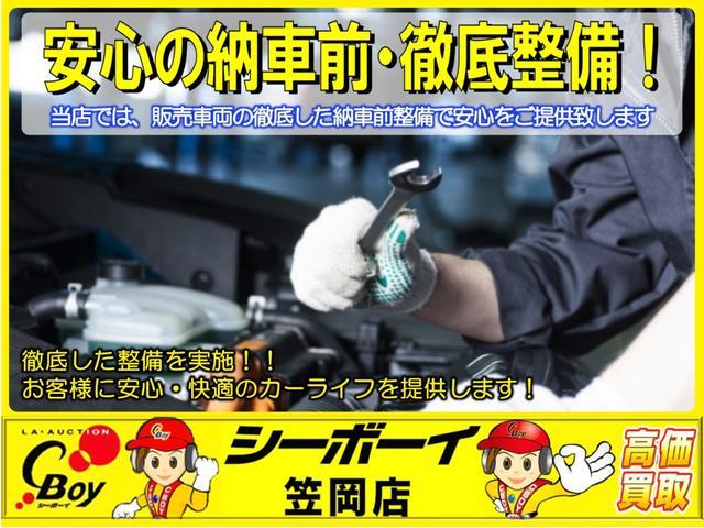 「ダイハツ」「タント」「コンパクトカー」「岡山県」の中古車24