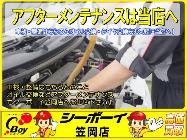 「ボルボ」「V50」「ステーションワゴン」「岡山県」の中古車28