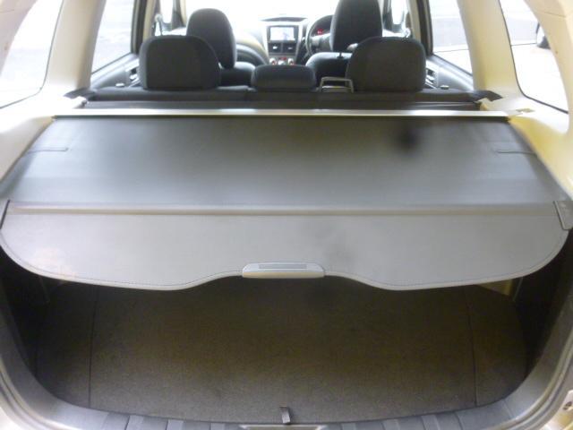 「スバル」「フォレスター」「SUV・クロカン」「岡山県」の中古車11