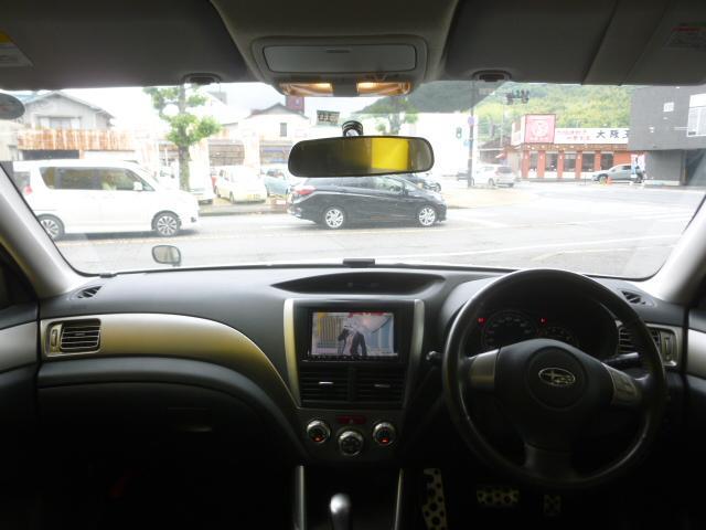 「スバル」「フォレスター」「SUV・クロカン」「岡山県」の中古車16