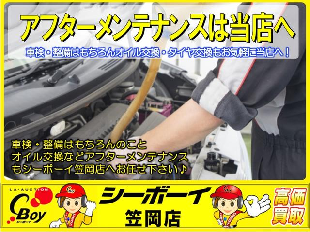 「スバル」「フォレスター」「SUV・クロカン」「岡山県」の中古車35