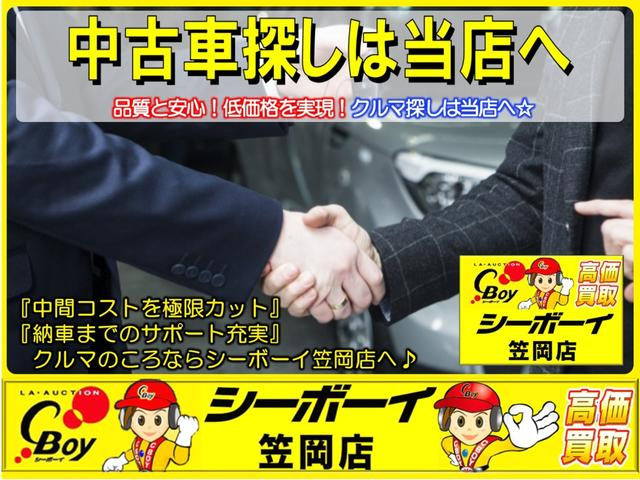 「スズキ」「ワゴンR」「コンパクトカー」「岡山県」の中古車26