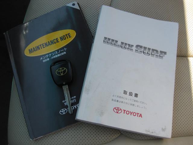 「トヨタ」「ハイラックスサーフ」「SUV・クロカン」「広島県」の中古車23