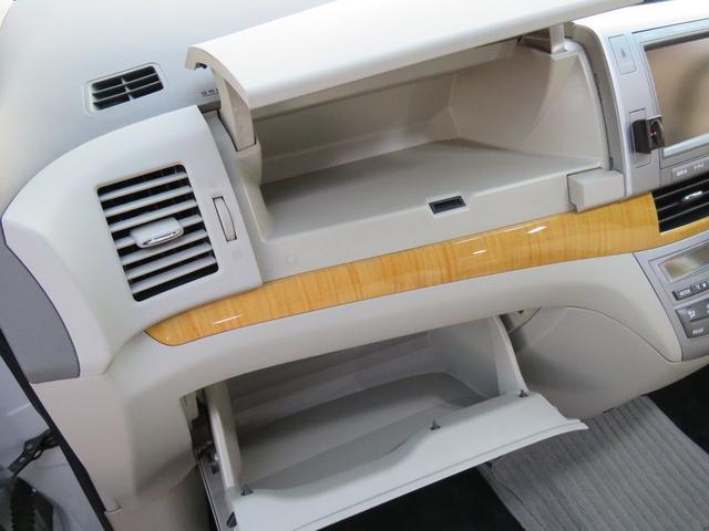アエラス Gパッケージ 両側電動スライドドア オットマン(17枚目)