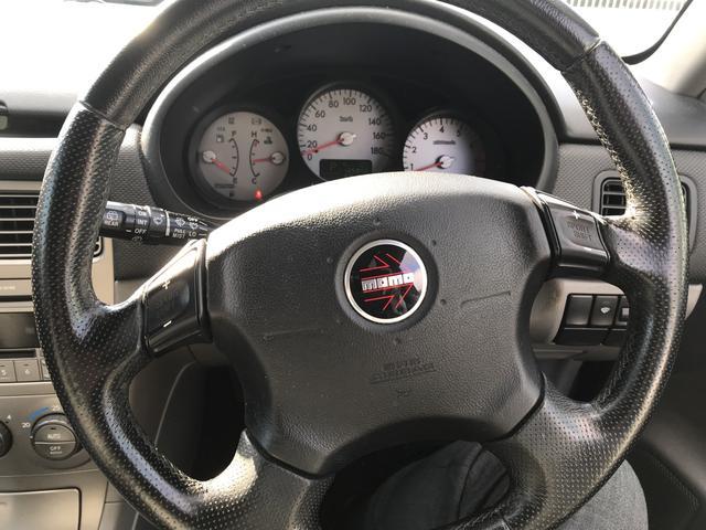 「スバル」「フォレスター」「SUV・クロカン」「岡山県」の中古車10